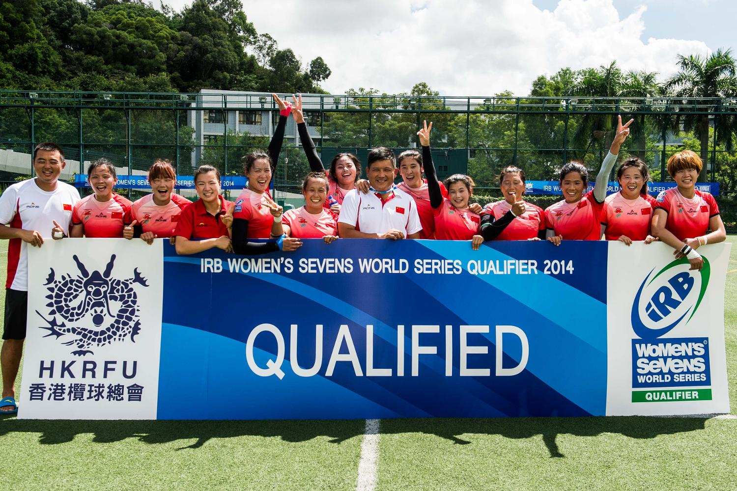 IRB Women's Sevens Qualifier 2014
