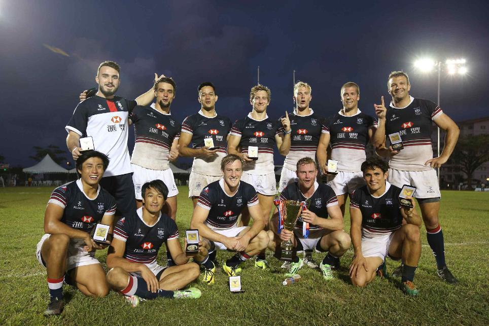 ... ARFU Asia-Pacific Cross-Regional Sevens Cup title in Borneo on Sunday