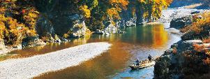 Saitama Prefecture, Kumagaya City