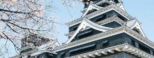 Kumamoto Prefecture, Kumamoto City