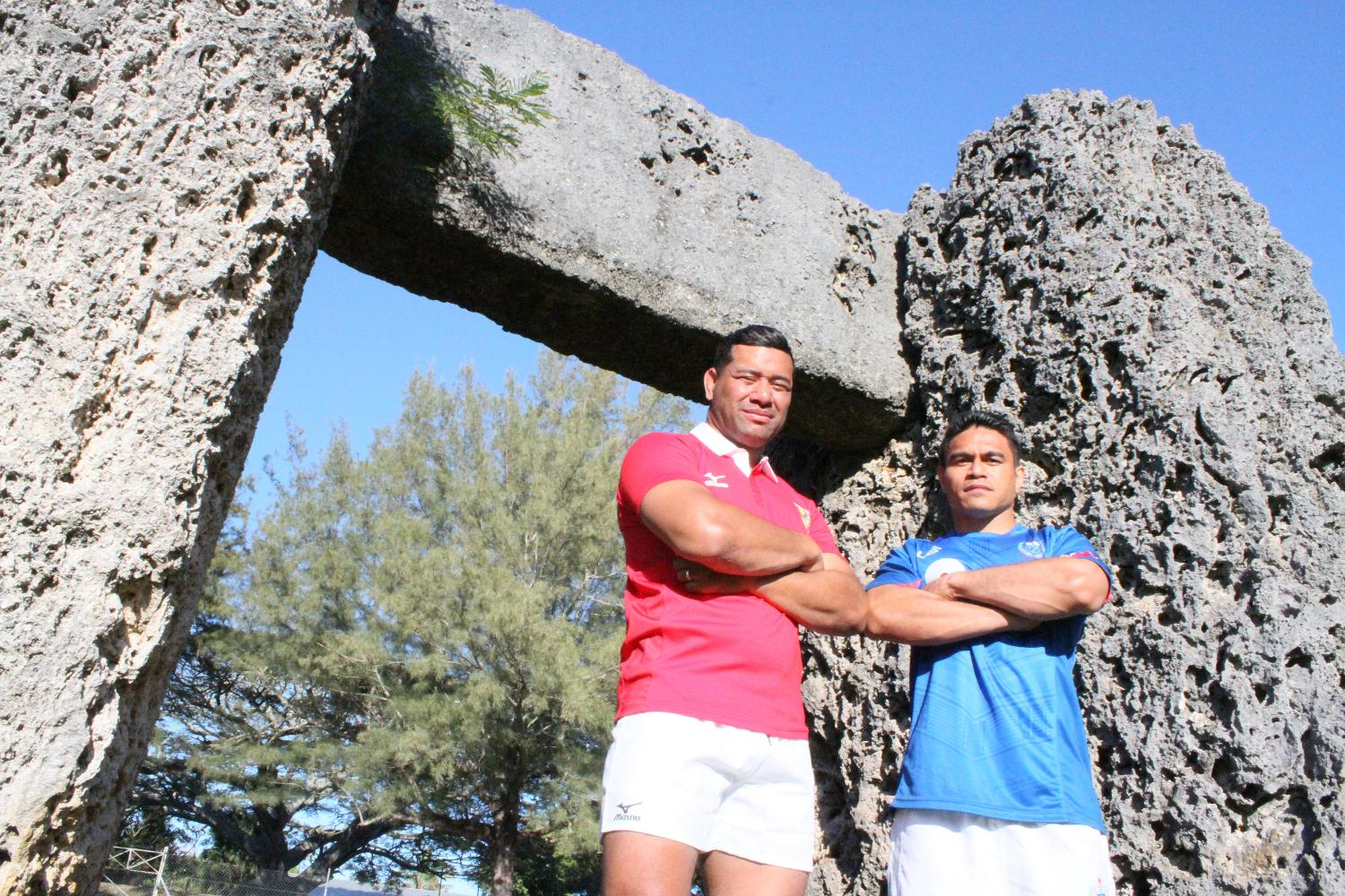 World Rugby Pacific Nations Cup 2017