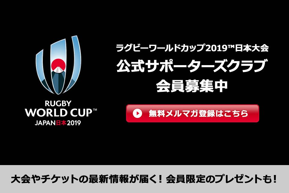 http://www.worldrugby.org/photos/213291