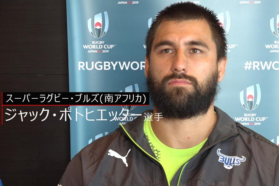 http://www.worldrugby.org/photos/264395