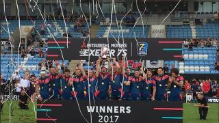 Exeter Sevens 2017: Russia trophy lift