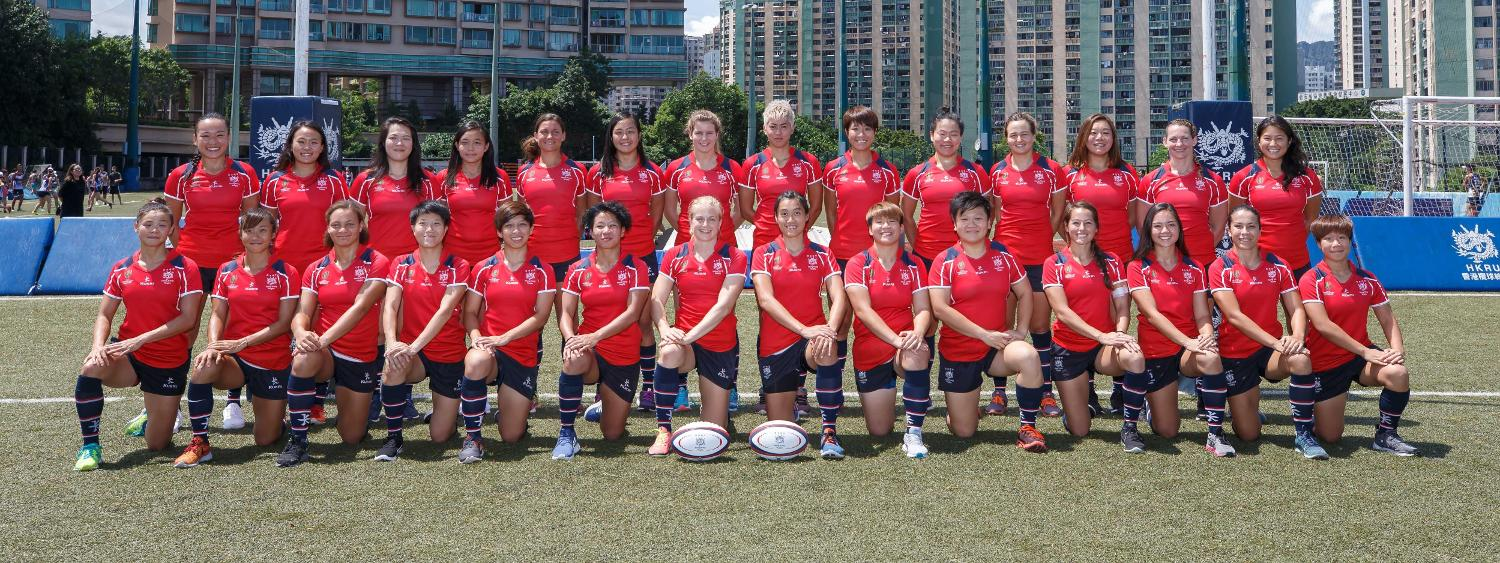 Hong Kong squad for Women's Rugby World Cup 2017