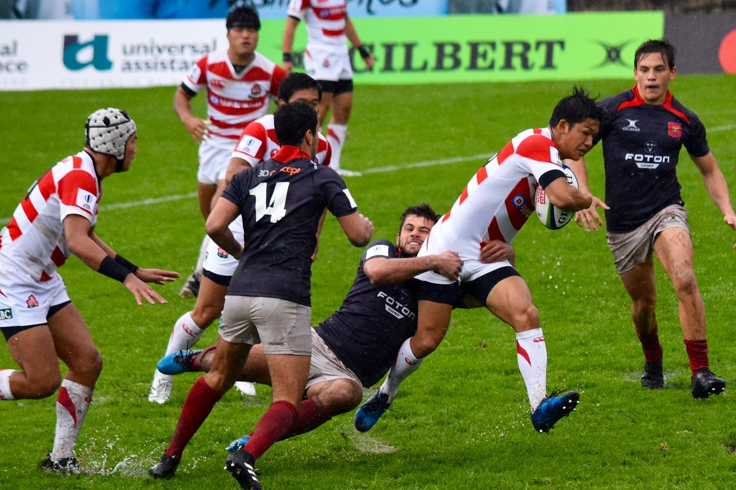 World Rugby U20 Trophy 2017: Japan v Chile