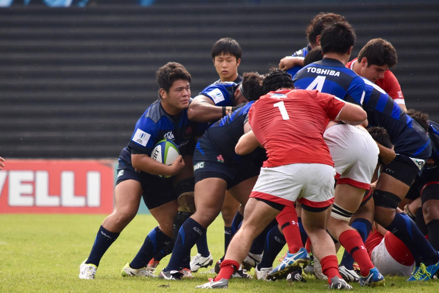 World Rugby U20 Trophy 2017: Japan v Canada