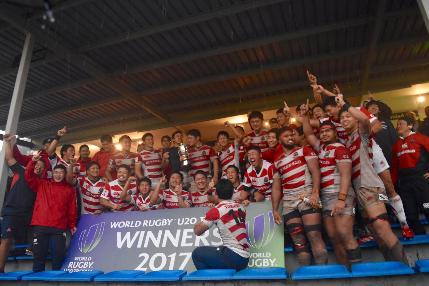 World Rugby U20 Trophy 2017