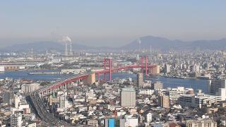 kitakyushu round image