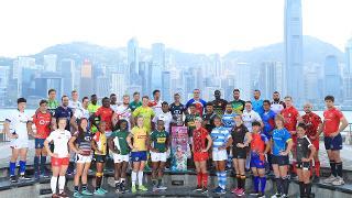 HSBC Hong Kong Sevens 2018 - 40 captains