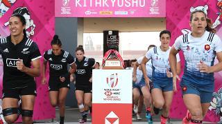 HSBC Kitakyushu Sevens 2018
