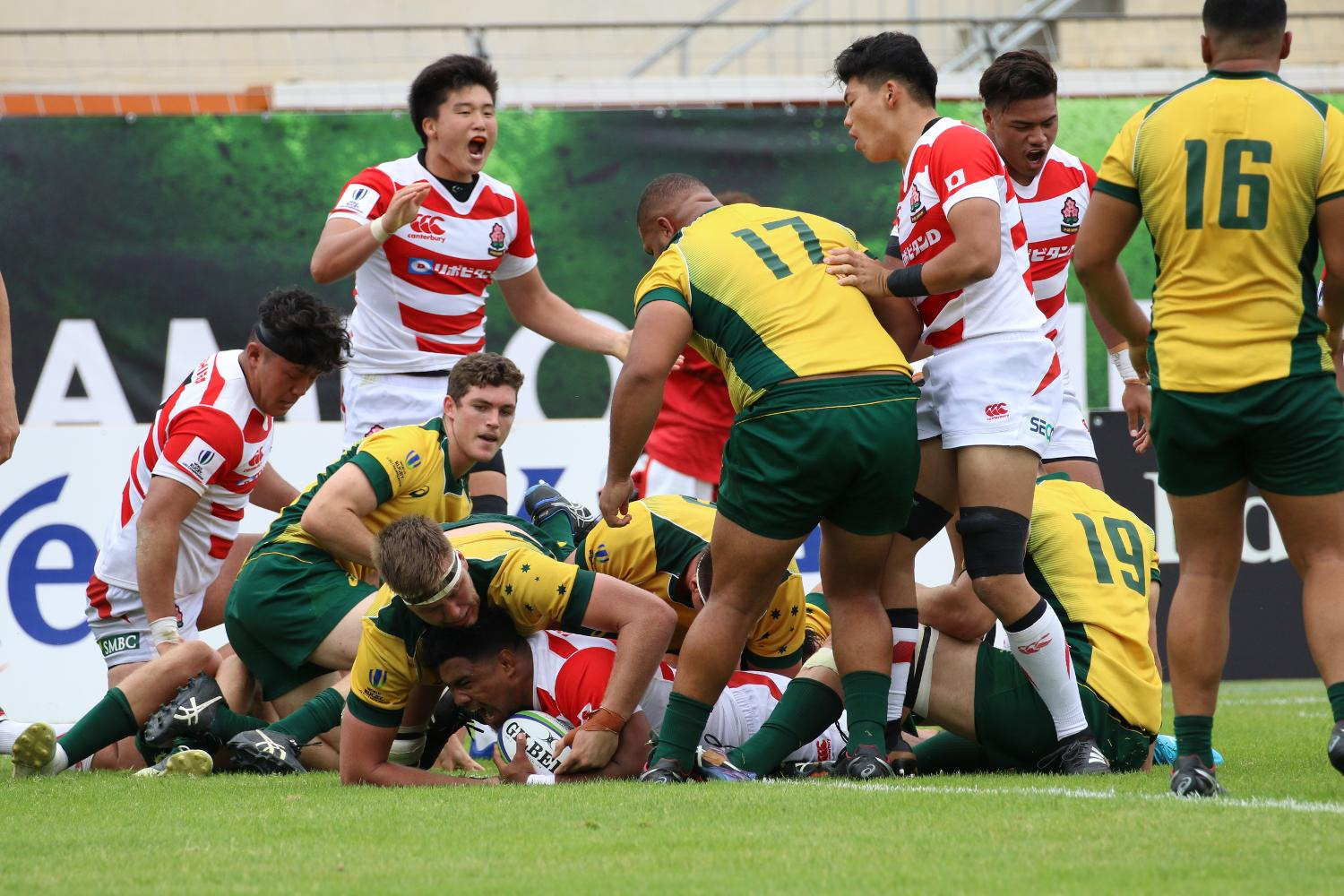 World Rugby U20 Championship 2018: Australia v Japan