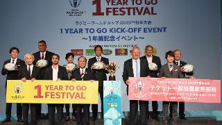 One Year To Go Festival: Rugby World Cup 2019