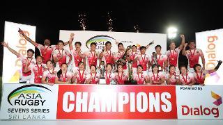 Asia Rugby Sevens Series 2018: Sri Lanka trophy lift