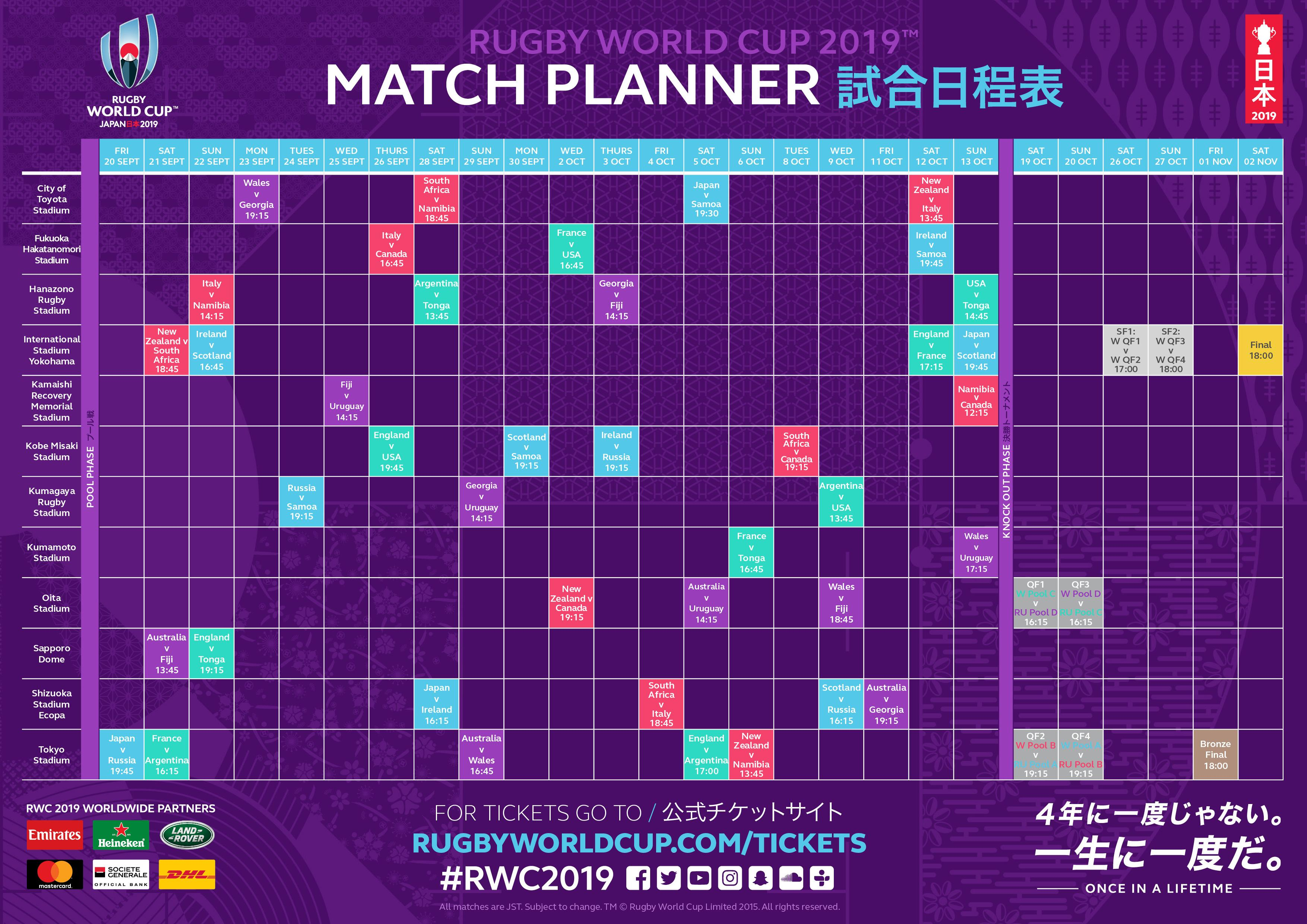 rugby world cup schedule - photo #21