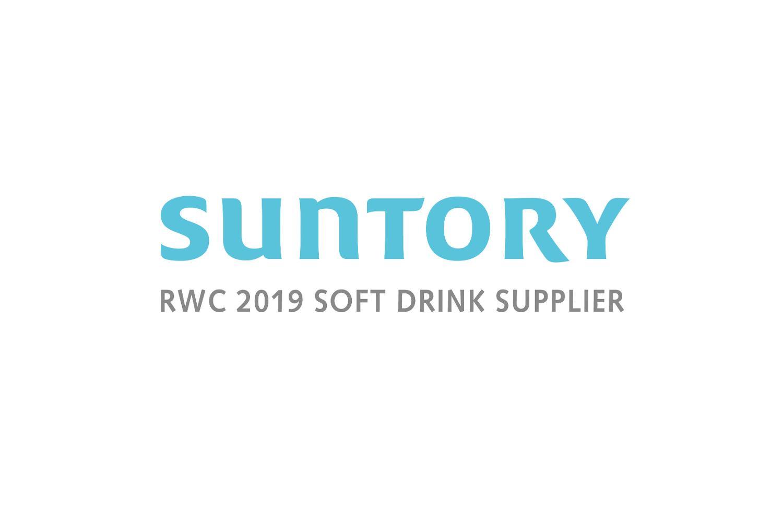Suntory LOGO RWC 2019 soft drink supplier